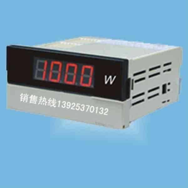 交流电路功率的测量